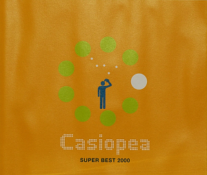 Casiopea / Super Best 2000 (2CD)